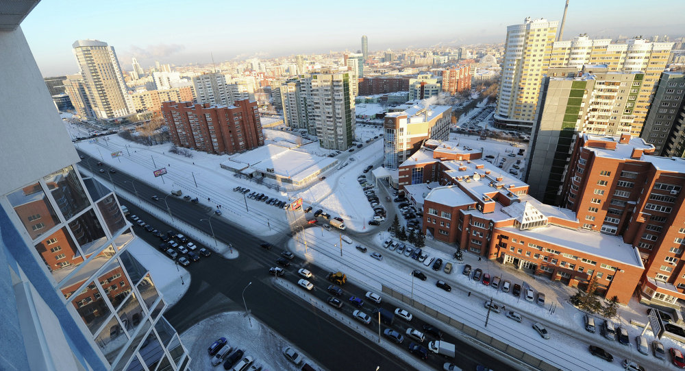 Вид на город Екатеринбург. Архивное фото