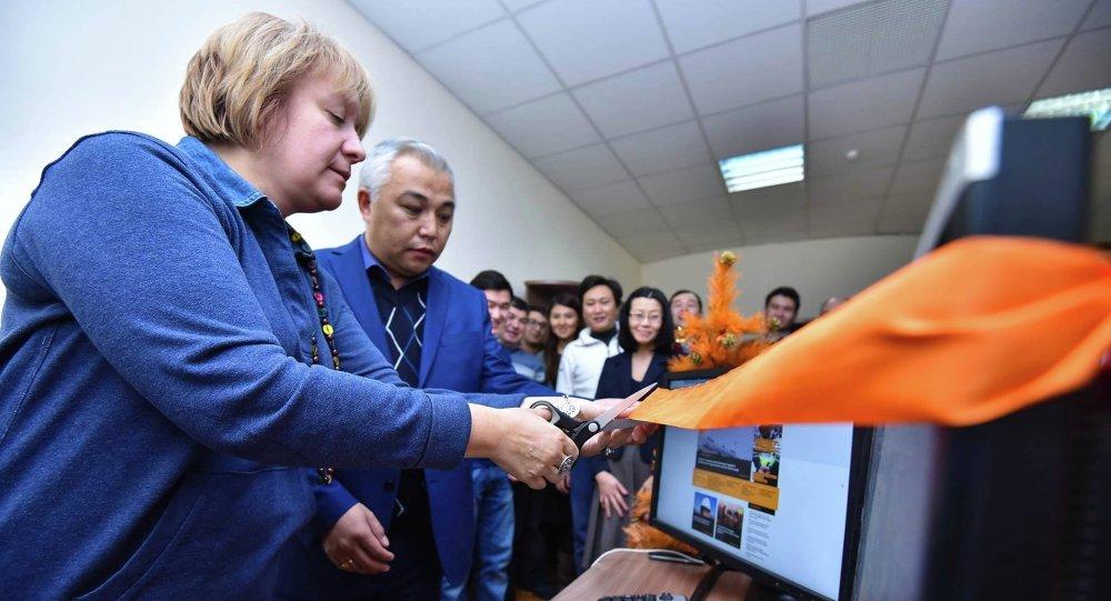 Sputnik запустил в Кыргызстане свой мультимедийный хаб