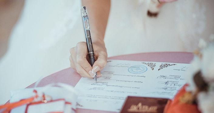 Невеста подписывает свидетельство о браке. Архивное фото