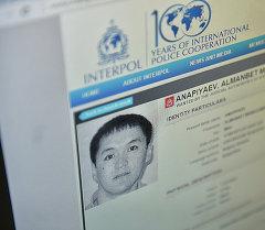 Страница сайта Интерпола