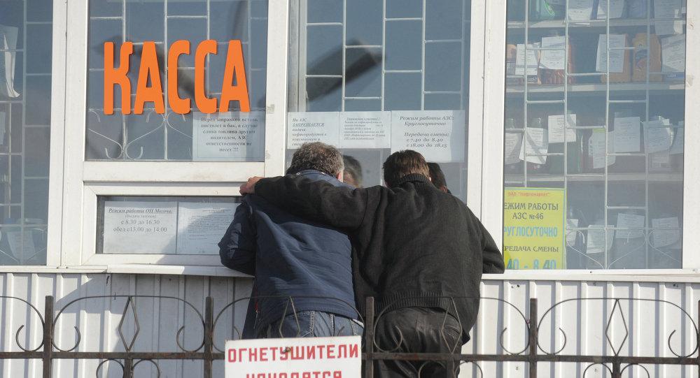 Работа АЗС в городе Могоча Забайкальского края