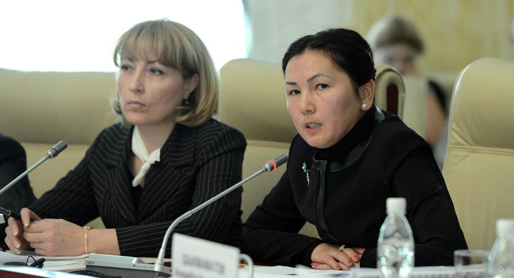 Генеральный прокурор Аида Салянова на заседании Совета Безопасности
