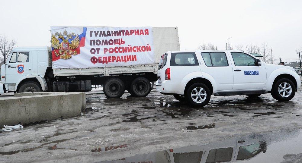 Девятый российский гуманитарный конвой для Донбасса прибыл на КПП Донецк