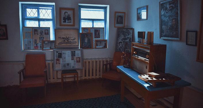 Дом музей Алыкула Осмонова