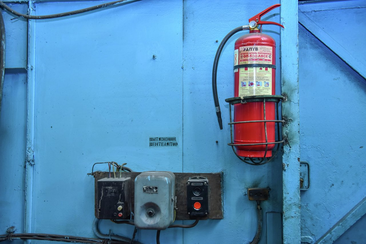 Пожарная безопасность очень важна.