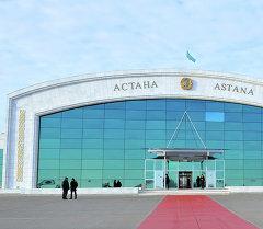 Астанаданын өкмөттүн имараты. Архив