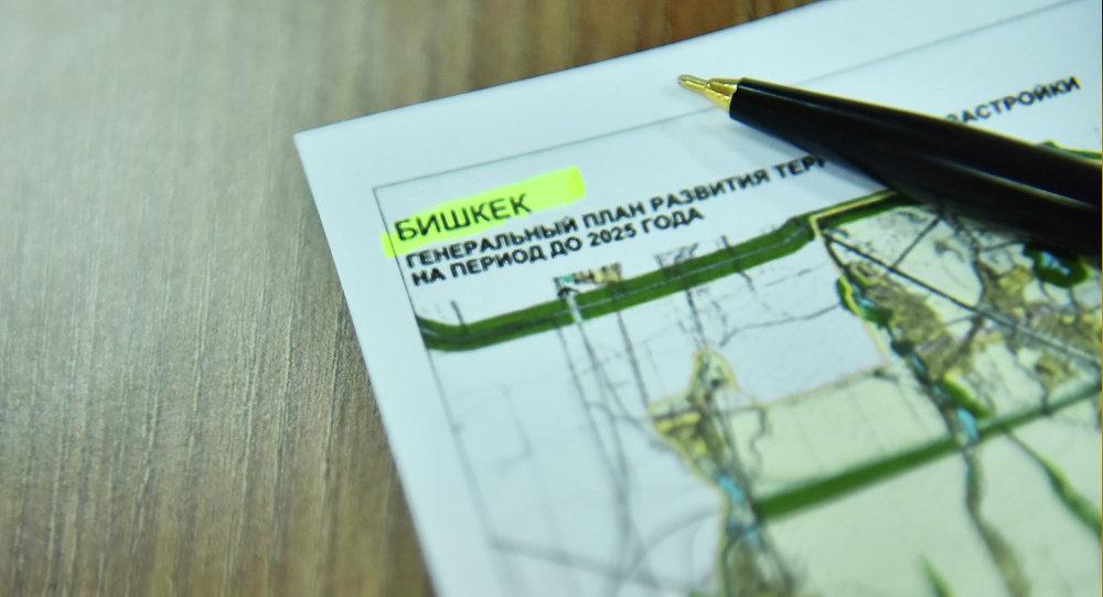 Генеральный план города Бишкек