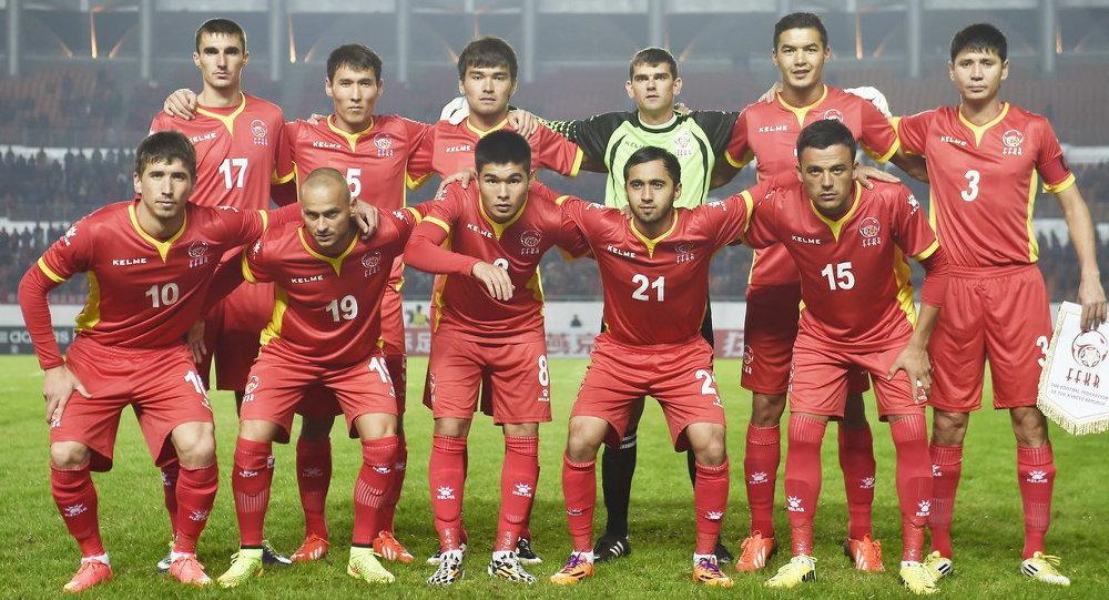 Сборная Кыргызской Республики по футболу