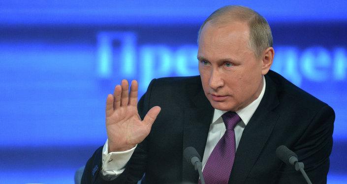 LIVE: Большая пресс-конференция президента РФ Владимира Путина
