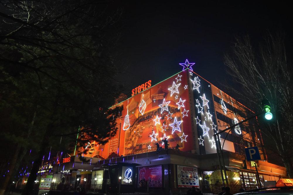 Новогоднее оформление одного из торговых центров столицы.