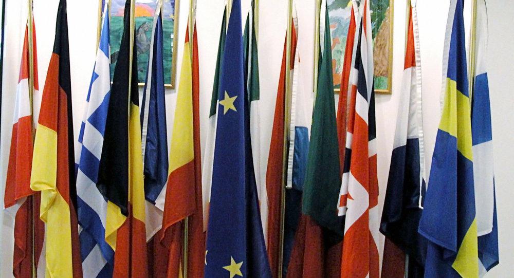Флаги стран-участниц 9-го саммита Россия-ЕС в Москве
