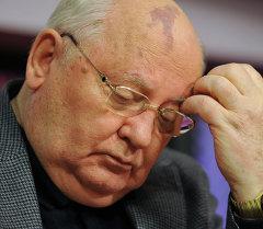Михаил Горбачев выступил в эфире радиостанции Эхо Москвы