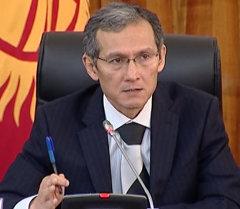Оторбаев о договоре по присоединению к ЕАЭС
