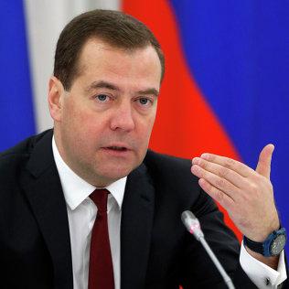 Премьер-министр Дмитрий Медведев. Архивное фото