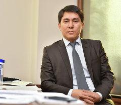 Экономика министрлигинин алдындагы Инвестицияларды алдыга жылдыруу боюнча агенттиктин директору Алмаз Сазбаков. Архив