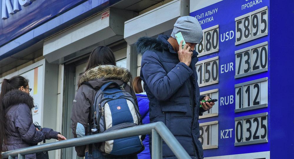 Пункт обмена валют в Бишкеке