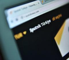 Сайт Sputnik на турецком языке