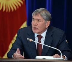 Итоговая пресс-конференция президента Алмазбека Атамбаева