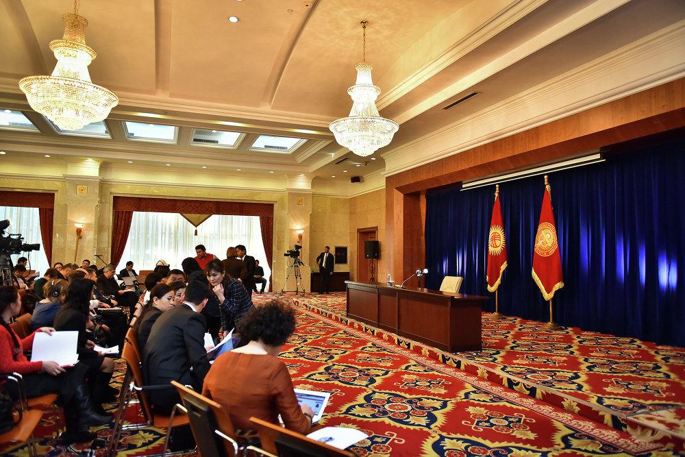 Итоговая пресс-конференция для журналистов в госрезиденции Ала-Арча.
