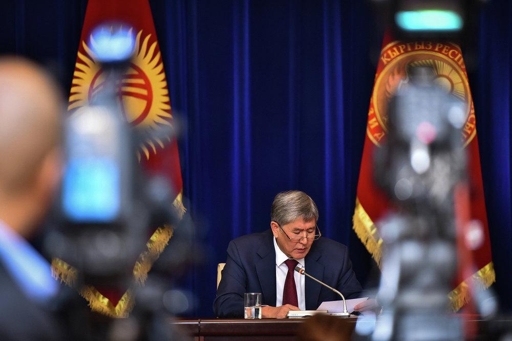 На пресс-конференции присутствовали самые крупные СМИ Кыргызстана.
