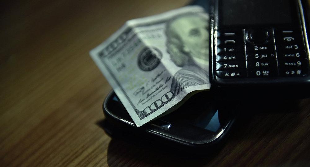 Телфондун жана АКШ доллары. Архив
