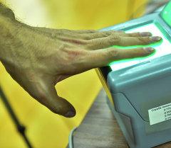 Биометрикалык маалыматтарды тапшыруу. Архив