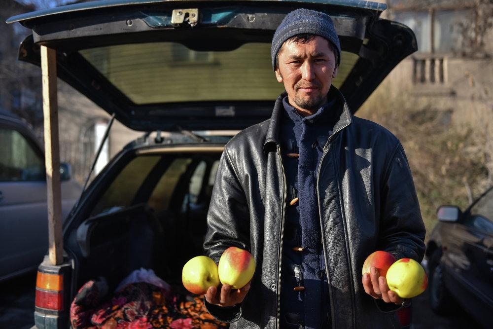 Иссык-кульские яблоки.
