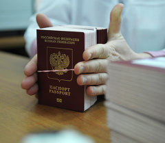 Паспорта гражданина РФ. Архив