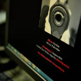 Взломанная страница сайта ДУМК