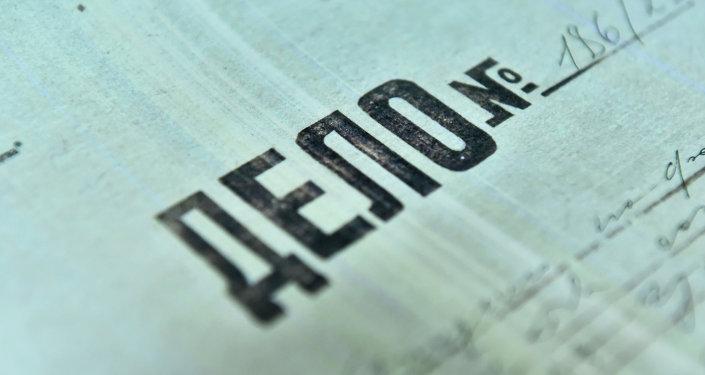Папка для бумаг с документами уголовного дела