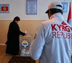 Кыргызстанда шайлоо. Архив