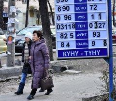Штендер обменки валют