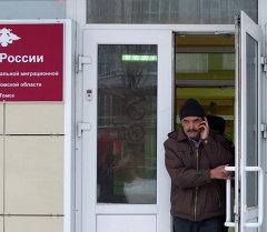Мигранты получают документы в ФМС в Томске