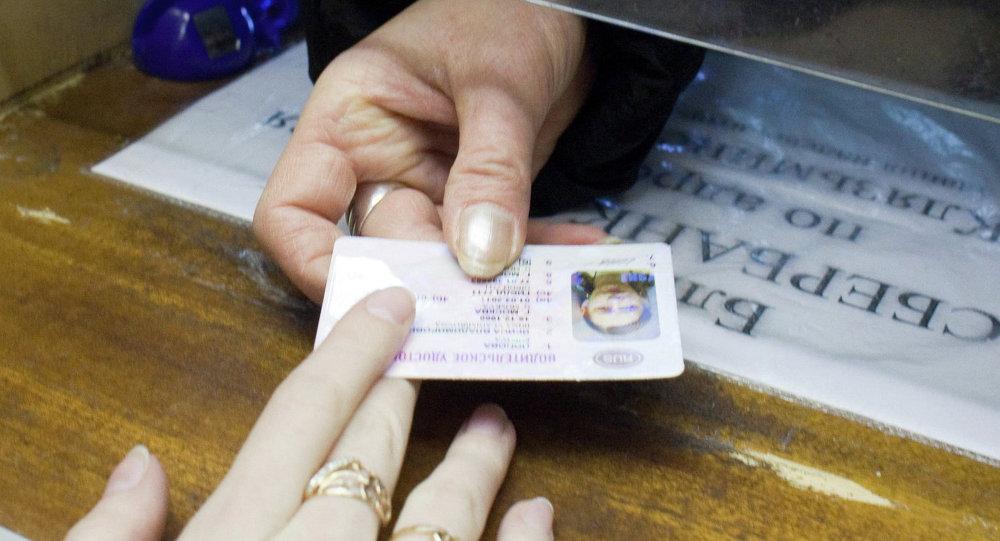 Девушка получает водительское удостоверение. Архивное фото