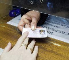В России началась выдача новых водительских удостоверений нового образца