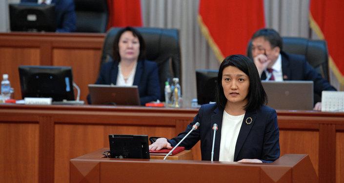 Министр образования и науки Кыргызской Республики Эльвира Сариева