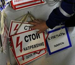 Мутновская геотермальная энергостанция в Камчатском крае