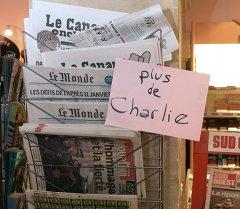 Новый выпуск Charlie Hebdo раскупили за считанные минуты