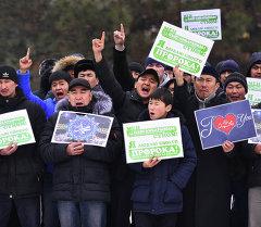 Мусульмане Кыргызстана провели акцию против карикатур на пророка Мухаммеда