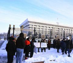 Митинг в поддержку генпрокурора Аиды Саляновой