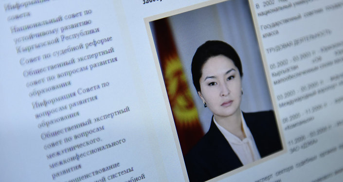 Джолдубаева Индира Ырысбаевна заведующая отделом судебной реформы и законности