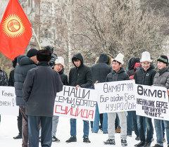Митинг по вопросу ввоза импортных автомобилей в Бишкеке