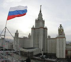 Россия Федерациясынын желеги. Архив
