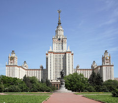 Москванын мамлекеттик университети. Архив