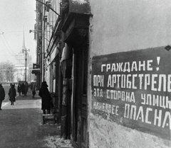 Табличка на доме блокадного Ленинграда. Архивное фото