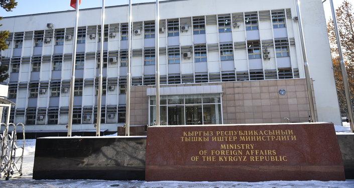 Здание министерства иностранных дел КР. Архивное фото