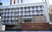 Кыргызстандын Тышкы иштер министрлигинин имараты. Архивдик сүрөт