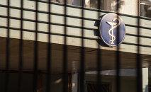 Здание министерства здравоохранения КР. Архивное фото