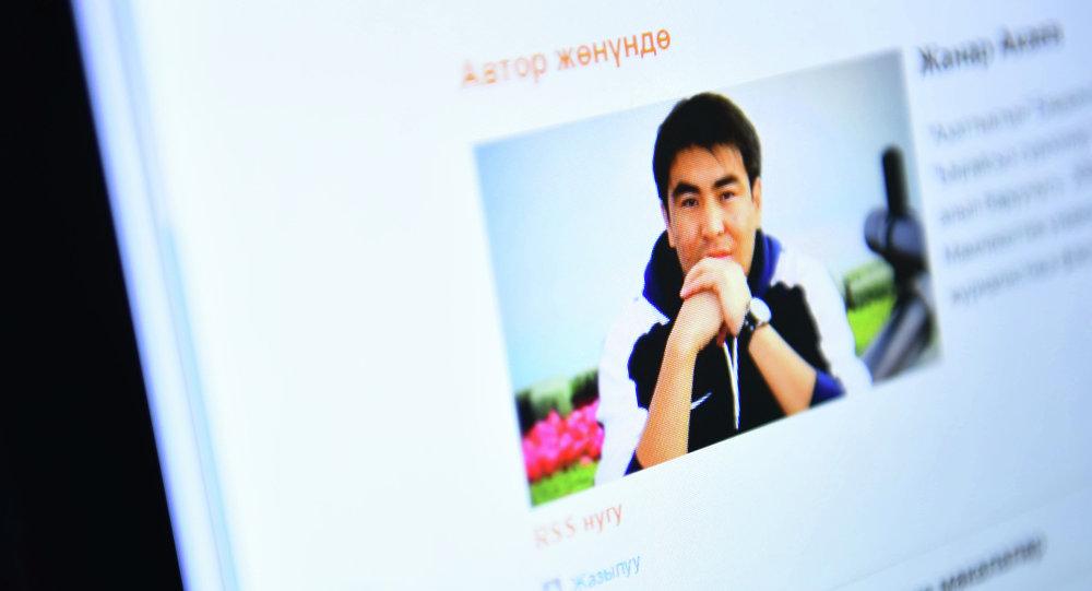 Страница сайта azattyk.org с биографией Жанар Акаева