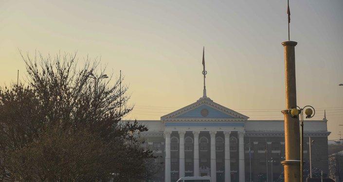 Здание мэрии города Бишкек. Архивное фото
